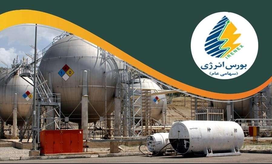 عرضه ۱۰ هزار تن گاز مایع در رینگ بینالملل بازار فیزیکی