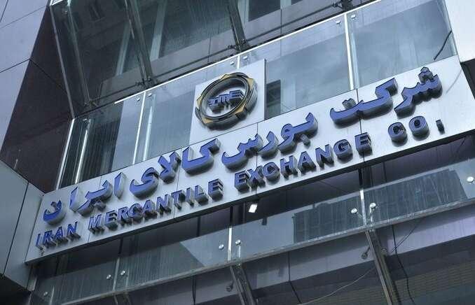 بورس کالا میزبان عرضه ۹۹ هزار تن فرآورده های نفتی و پتروشیمی