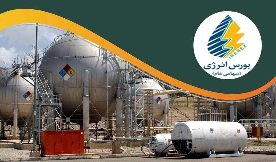 روز عرضه های متنوع در بورس انرژی ایران