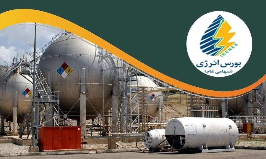 عرضه بیش از ۴۸۲ هزار تن انواع فرآورده هیدروکربوری در بورس انرژی ایران